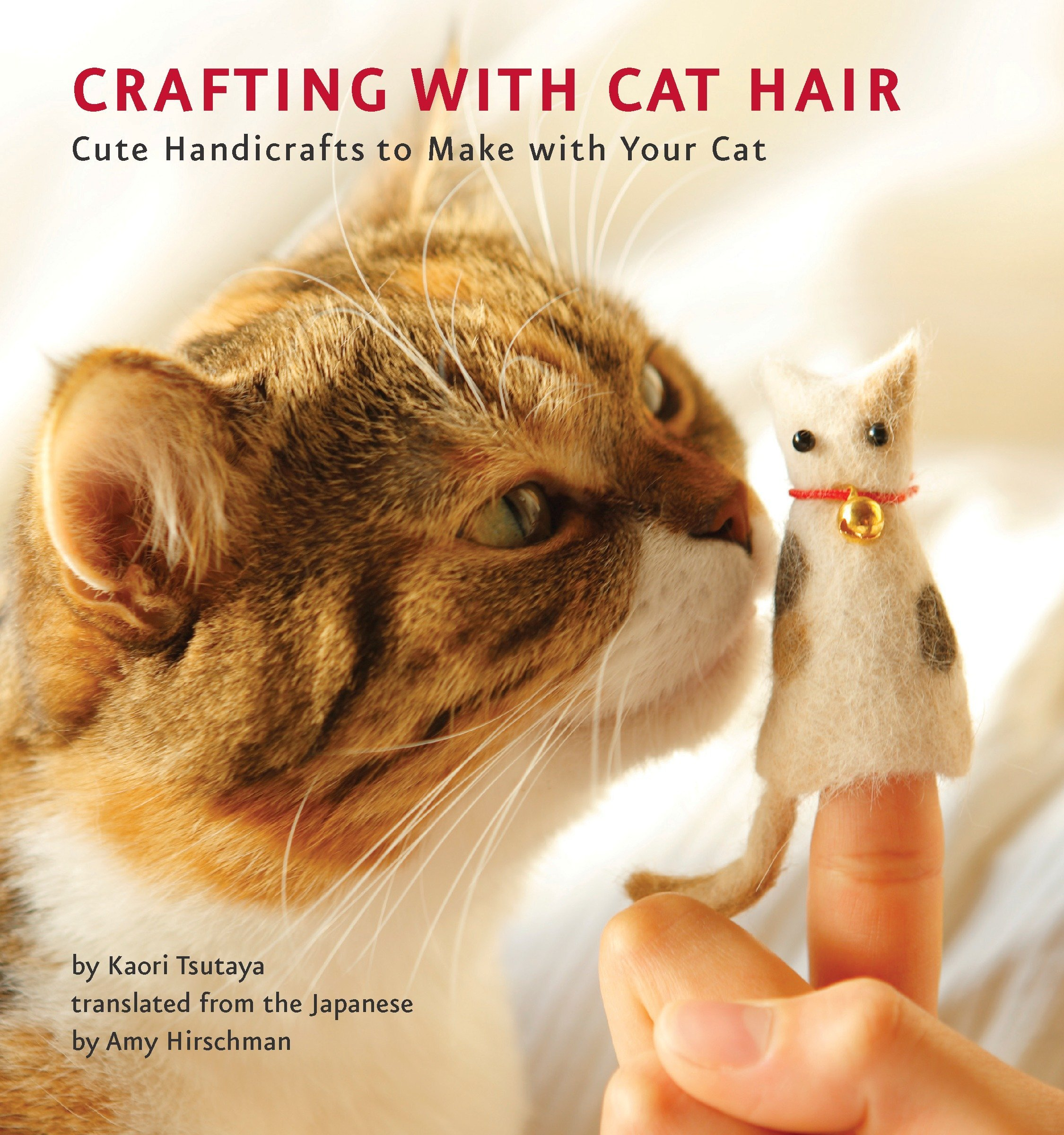 best funny gifts cat hair book
